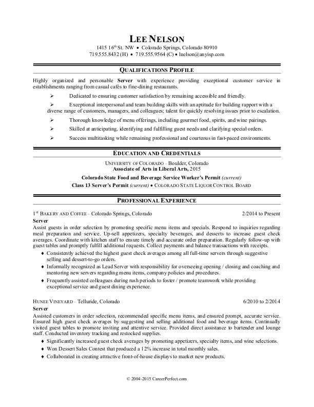 resume sample resume for a restaurant server