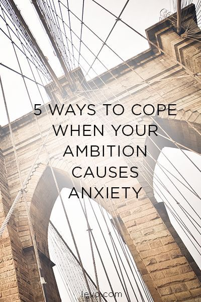 Career infographic : 5 Ways to Cope When Your Ambition Causes Anxiety