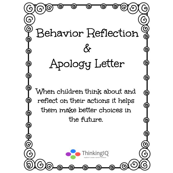 Behavior Reflection Apology Letter Thinkingiq Jobloving Com