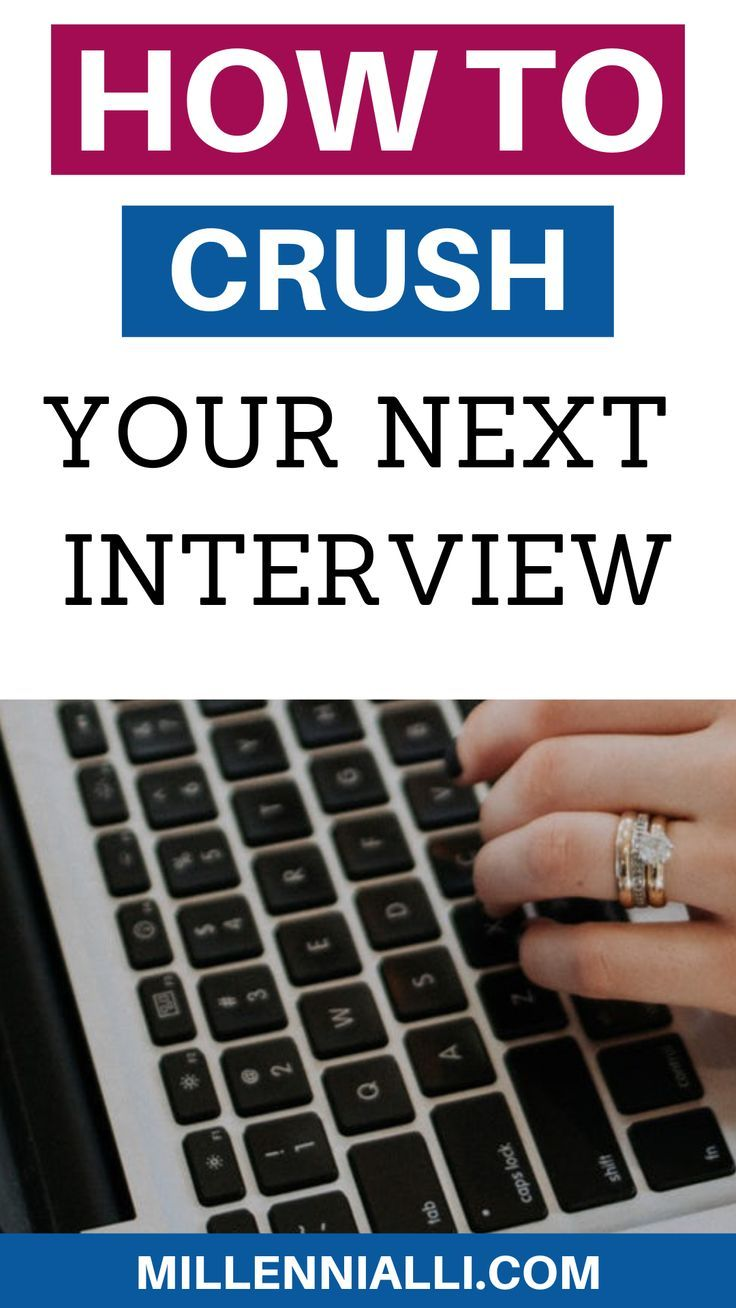 Career infographic : How to ace an interview – Interview Best Practices